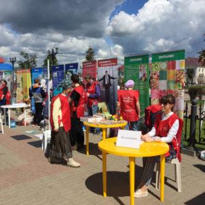 В День города в Малоярославце прошла выставка «Здоровье»