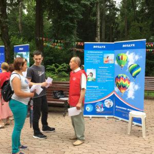 Выставка «Здоровье» в Обнинске