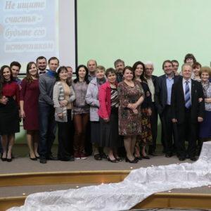 В Воронеже состоялось открытие семейного клуба