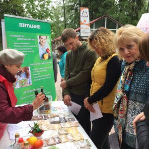 Выставка здоровья в Обнинске