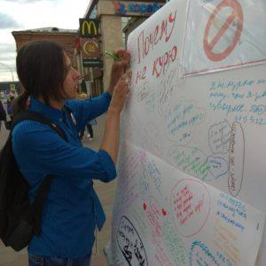 Акция адвентистов Тамбова в День борьбы с курением