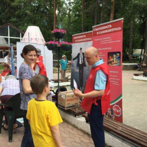 Адвентисты продолжают делиться с жителями Обнинска принципами здорового образа жизни