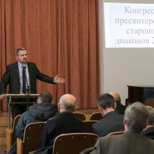 Конгресс пресвитеров и дьяконов состоялся в Туле