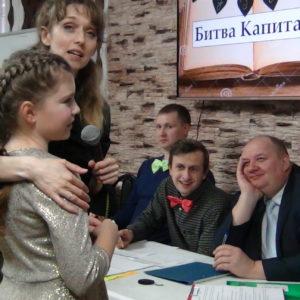 Библейская викторина в Курске