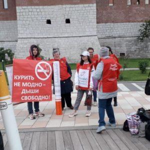 Всемирный день отказа от курения в Туле